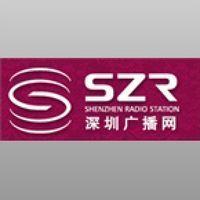 深圳生活广播
