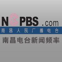 南昌电台新闻频率