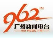 廣州新聞資訊廣播