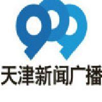 天津新闻广播