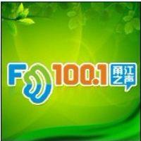 100.1 PLAY FM