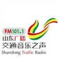 山东交通广播