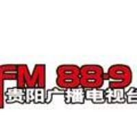 贵阳新闻综合广播