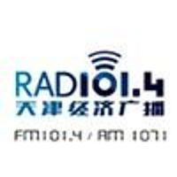 天津经济广播