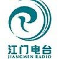 江门旅游音乐