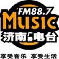 济南Music887