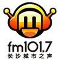 长沙FM101.7城市之声