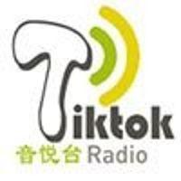 Tiktok网络电台