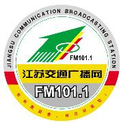 江蘇交通廣播