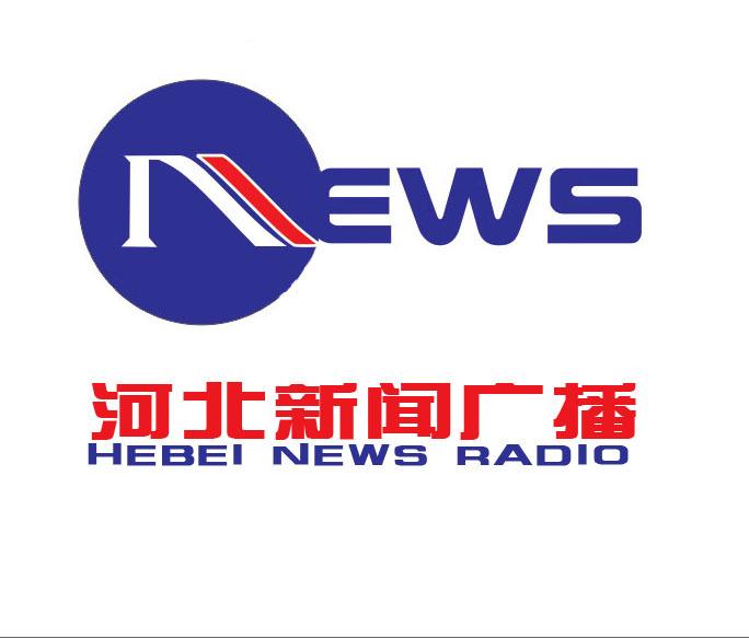 河北新聞廣播