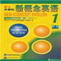 新概念英语第一册英音版