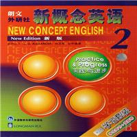 新概念英语第二册英音版