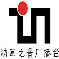 吉林动画学院广播台