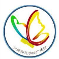 合肥师范学院广播台