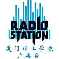 【回顾】厦门理工学院广播台