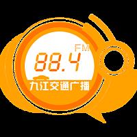 九江交通广播