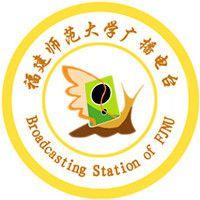 福建师范广播电台