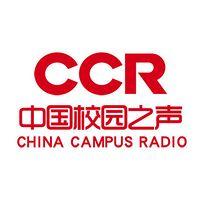 中国校园之声