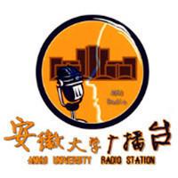 安徽大学广播台