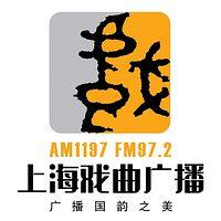 上海戏剧曲艺广播