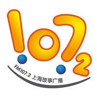 上海故事广播
