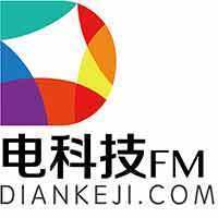 电科技FM