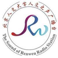 北京人文大学广播台