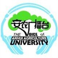 安徽农业大学广播台