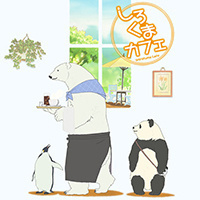 《白熊咖啡厅》配乐合集