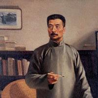 鲁迅与现代中国