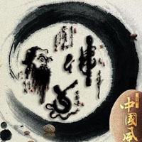 华夏人文文化解读