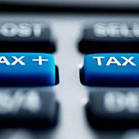 税收的理论与应用