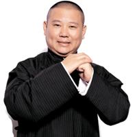 郭德纲相声2009