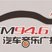 安溪人民广播电台