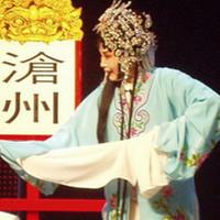 豫剧·陈三两(全本)