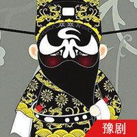 豫剧·包拯铡庞洪(全本)