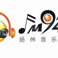 扬州音乐广播