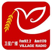 甘肃农村广播