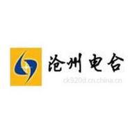 沧州音乐广播FM103.6