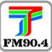 FM904台山人民广播电台