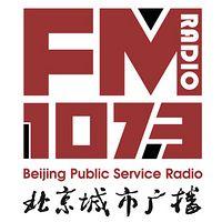 北京城市广播