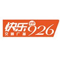 许昌广播电视台交通广播FM92.6