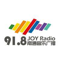南通音乐广播
