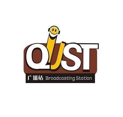 青岛科技大学科大之声广播站