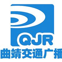 曲靖交通广播FM91.0