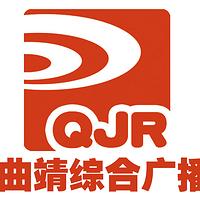 曲靖综合广播