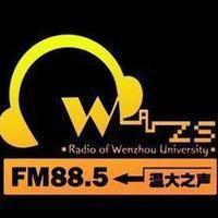 温州大学温大之声广播台