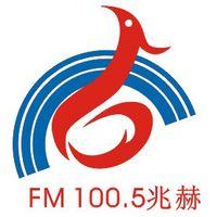 澄海人民广播电台