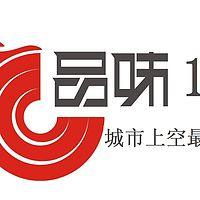 三河电台品味1033