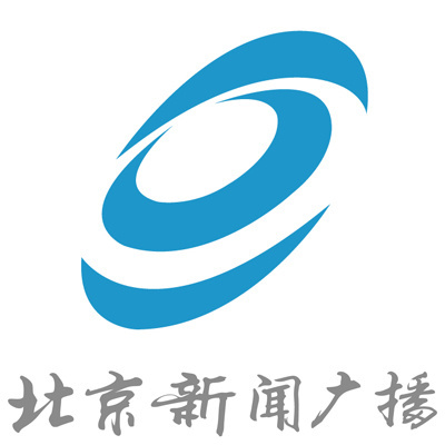 北京新闻广播